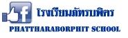 https://www.facebook.com/Phattharaborphit-School-1607938279532867/?fref=ts
