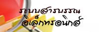 http://www.smis32.com/login.php